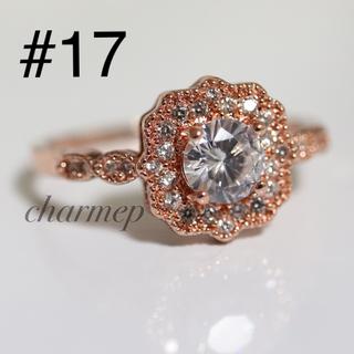 即購入OK●高品質アンティーク調ミル打ちピンクゴールドリング指輪大きいサイズ(リング(指輪))