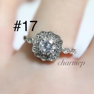 即購入OK●高品質アンティーク調ミル打ちシルバーリング指輪大きいサイズ(リング(指輪))