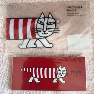 リサラーソン(Lisa Larson)のリサラーソン☆マイキー  チケットファイル & 一筆箋(ノート/メモ帳/ふせん)