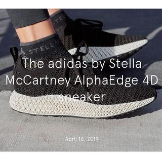 アディダスバイステラマッカートニー(adidas by Stella McCartney)のadidas by Stella McCartney ALPHAEDGE 4D(スニーカー)