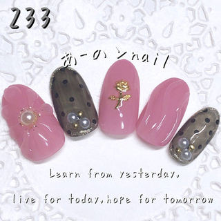 送料&カラー変更1色無料«233»ジェルネイルチップ♡*.(つけ爪/ネイルチップ)