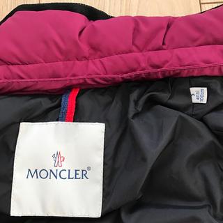モンクレール(MONCLER)の追加画像★MONCLER モンクレール★キッズダウンジャケット★3a 100cm(ジャケット/上着)