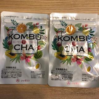コンブチャ 生 サプリメント KOMBU CHA 30粒入り 2袋(ダイエット食品)