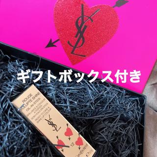 イヴサンローランボーテ(Yves Saint Laurent Beaute)のYSLハートアロー 限定ギフトボックス付き(その他)