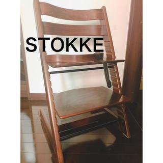 ストッケ(Stokke)の最終価格です!TRIPP TRAPP STOKKE(その他)