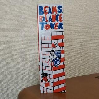 ビームス(BEAMS)のBEAMS BALANCE TOWER(その他)