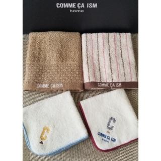 コムサイズム(COMME CA ISM)のコムサイズム  ハンドタオル& タオルハンカチ【新品】 COMME CA ISM(ハンカチ)