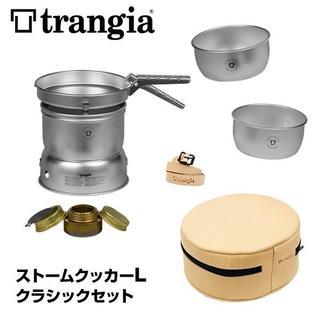 Iwatani - trangia トランギア ストームクッカー L クラシックセット新品