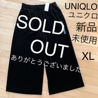 ユニクロ(UNIQLO)の[新品]UNIQLO ユニクロ ベロアワイドパンツ  XL[未使用]黒 ブラック(カジュアルパンツ)