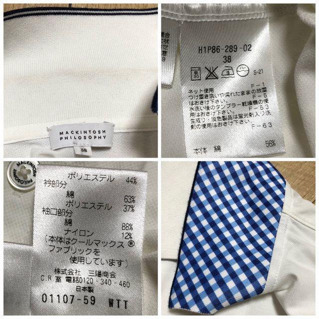 MACKINTOSH PHILOSOPHY(マッキントッシュフィロソフィー)のマッキントッシュフィロソフィー 長袖 シンプル 無地 シャツ USED OLD メンズのトップス(シャツ)の商品写真