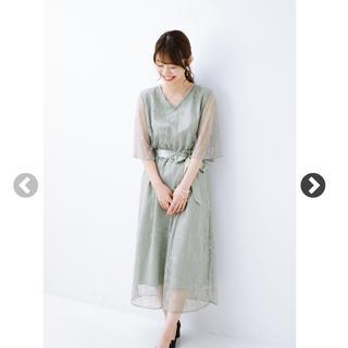 ハコ(haco!)のhaco! ワンピース  結婚式服 グリーン(ドレス/フォーマル)