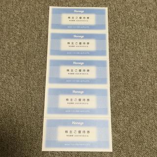 ハニーズ(HONEYS)のハニーズ 株主優待券 15,000円分(ショッピング)