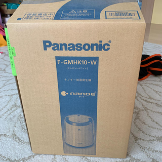 Panasonic - パナソニック ナノイー加湿発生機 F-GMHK10-w 未使用