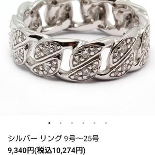 AVALANCHE - アヴァランチ silver925 マイアミリング 指輪 アバランチ シルバー
