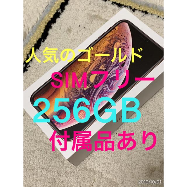 マイケルコース iPhone 11 Pro ケース レザー | シュプリーム アイフォン 11 Pro ケース シリコン