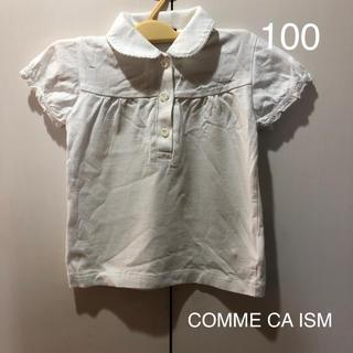 コムサイズム(COMME CA ISM)のCOMME CA ISM 半袖 ブラウス(ブラウス)
