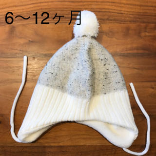 エイチアンドエム(H&M)の未使用☆H&M帽子☆6〜12ヶ月(帽子)