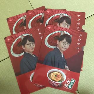 ニッシンショクヒン(日清食品)の星野源 クリアファイル5枚セット(男性タレント)