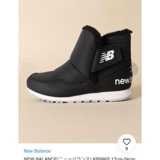 ニューバランス(New Balance)の新品 new balance KB996s シューズ ブーツ ジュニア キッズ(ブーツ)
