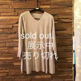 Aラインチュニックセーター sold out(ニット/セーター)