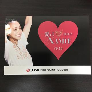JAL(日本航空) - 安室奈美恵 JTA ポストカード