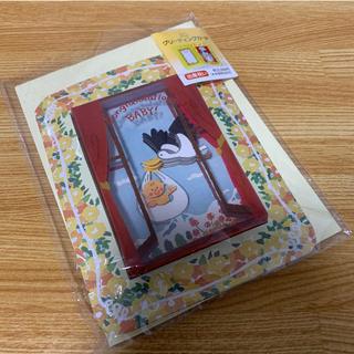 グリーティングカード★出産祝い★ベビー&コウノトリ(カード/レター/ラッピング)