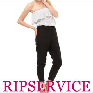 LIP SERVICE - RIPSERVICE オールインワン ベア