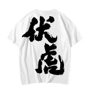 ホワイトヴォーグ&ブラックヴォーグメンズ半袖(Tシャツ(半袖/袖なし))
