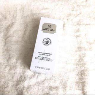ザボディショップ(THE BODY SHOP)の【新品】 ユースコンセントレート DOY 50ml(美容液)