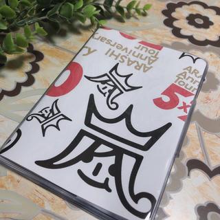 アラシ(嵐)の嵐♡5×20☆母子手帳、お薬手帳ケース☆ハンドメイド(母子手帳ケース)