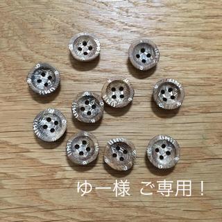 フォーティーファイブアールピーエム(45rpm)の45rpm  umii 908  木製ボタン 10コセット(各種パーツ)