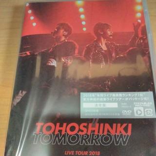 通常盤 新品 東方神起 LIVE TOUR 2018〜 TOMORROW〜