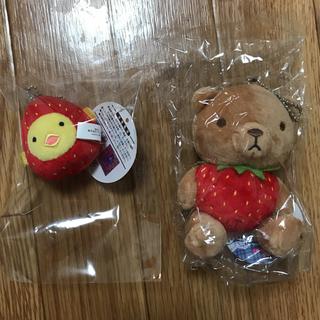 カドカワショテン(角川書店)の純情ロマンチカ3 ぬいぐるみBC 全3種セット(ぬいぐるみ)