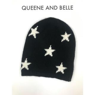 ドゥーズィエムクラス(DEUXIEME CLASSE)のQUEENE&BELLE 星柄 ニット帽 クイーンアンドベル(ニット帽/ビーニー)