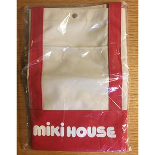 ミキハウス(mikihouse)のミキハウス ビックトートバッグ(マザーズバッグ)