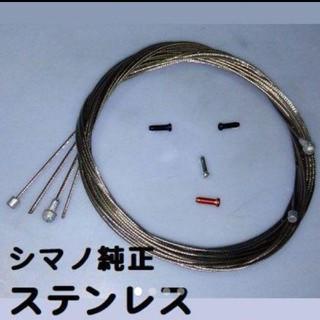 シマノ(SHIMANO)の シフトインナー2本(パーツ)