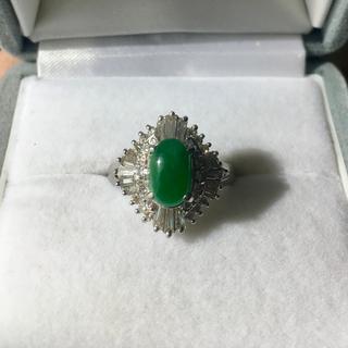 ダイヤモンド×ヒスイ 翡翠 リング Pt900 1.41ct 0.80ct(リング(指輪))