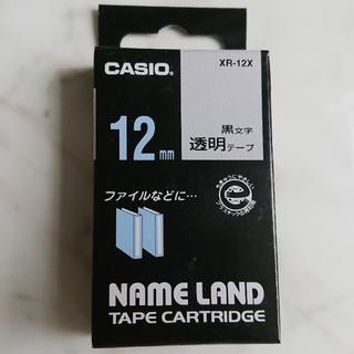 カシオ(CASIO)の ★純正★テープ 12mm XR-12X 透明に黒文字 カシオ ネームランド(テープ/マスキングテープ)