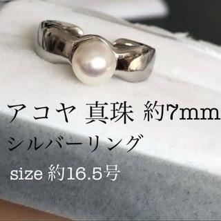 美品✨ヴィンテージ  アコヤ 真珠 シルバーリング 約16.5号(リング(指輪))