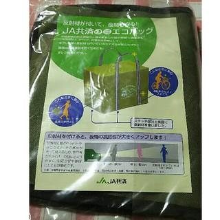 アンパンマン(アンパンマン)の非売品 JA共済の交通安全エコバッグ(エコバッグ)