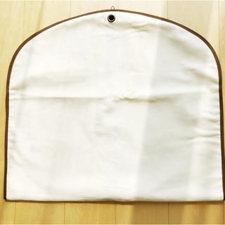 エルメス(Hermes)の新品未使用 2枚セット エルメス 洋服カバー ガーメントケース マチあり(押し入れ収納/ハンガー)