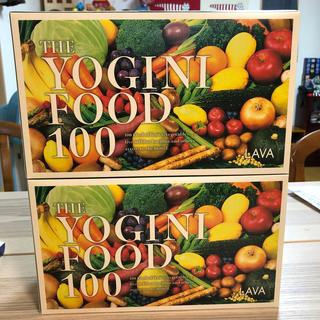 THE YOGINI FOOD 100(ヨガ)