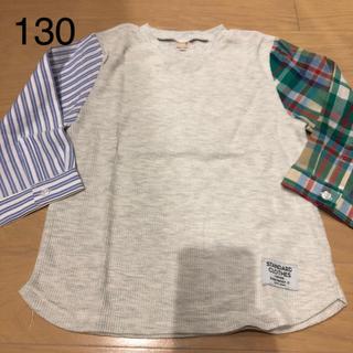 プティマイン(petit main)の春物☆新品 130 プティマイン 長袖(Tシャツ/カットソー)