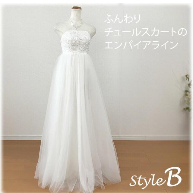 結婚式 花嫁 二次会 エンパイアラインドレス マタニティの通販 By Ami