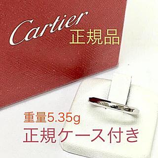 カルティエ(Cartier)の正規品 Cartier カルティエ プラチナ950リング 指輪 送料込み(リング(指輪))