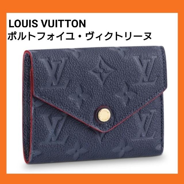 LOUIS VUITTON - ルイヴィトン アンプラント ポルトフォイユ・ヴィクトリーヌ 財布 新品の通販