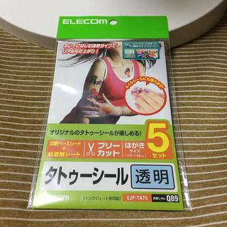 エレコム(ELECOM)のタトゥーシール 2セット入(その他)