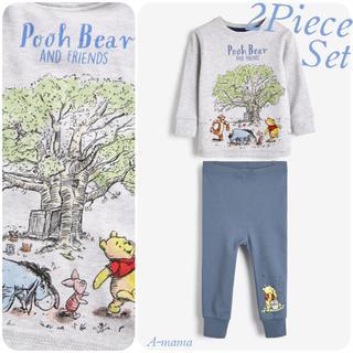 ネクスト(NEXT)のNEXT☆グレー/ブルー・Poohコンフォートフィットパジャマ(パジャマ)