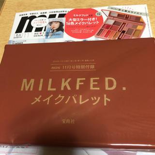 MILKFED. - MILK FED. メイクパレット