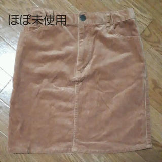 コーディロイスカート